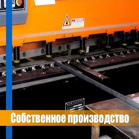Транспортеры прутковые производство задний бампер фольксваген транспортер т5